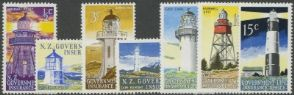 NZ Lighthouses SGL56-62 1969-77 New Lighthouse designs set of 7